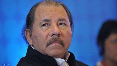 رئيس نيكاراغوا يخيّر الشعب بين