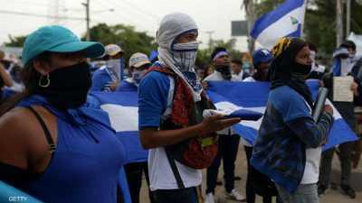 مقتل طالبة يشعل أزمة بين البرازيل ونيكاراغوا