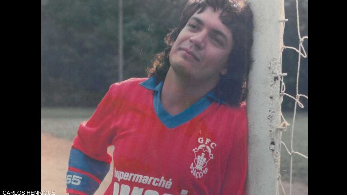 كارلوس القيصر لم يلعب الكرة أبدا