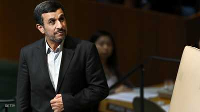 """أحمدي نجاد يكشف """"المستور"""" في إيران.. ووزارة النفط ترد"""