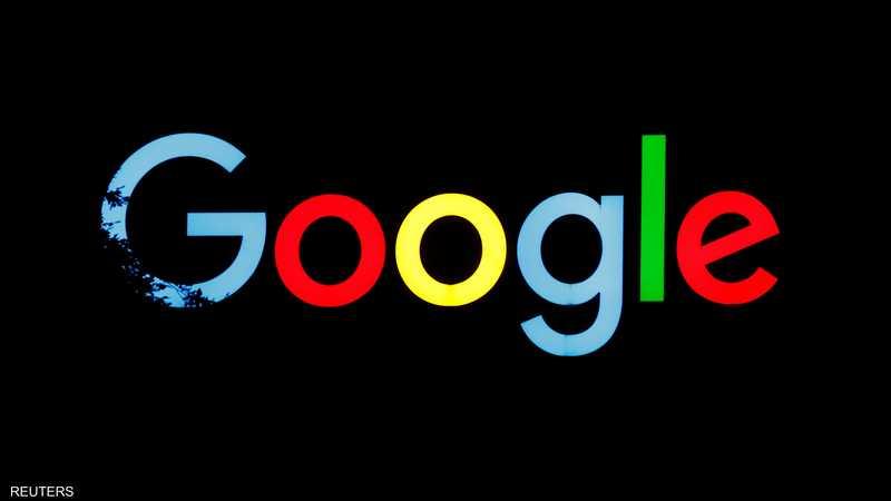 غوغل تطلق خاصية للتخلص من الرسائل المشبوهة   أخبار سكاي نيوز عربية