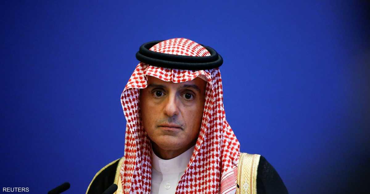 الجبير: الحوثي جزء لا يتجزأ من