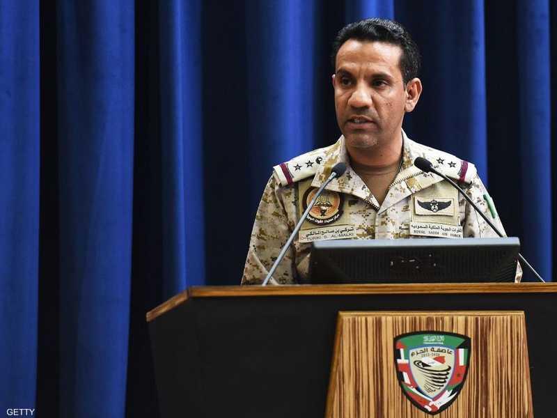 المتحدث باسم التحالف العربي العقيد تركي المالكي