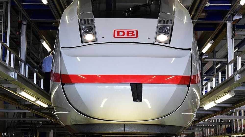 German Railways Company - Archive