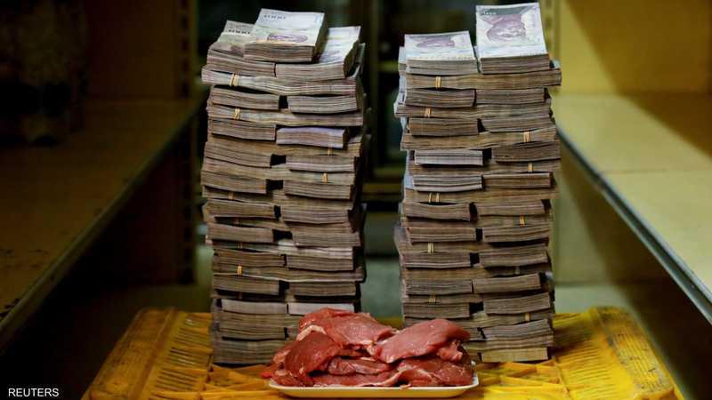 العملة الفنزويلية انهارت تماما وأصبحت بلا قيمة