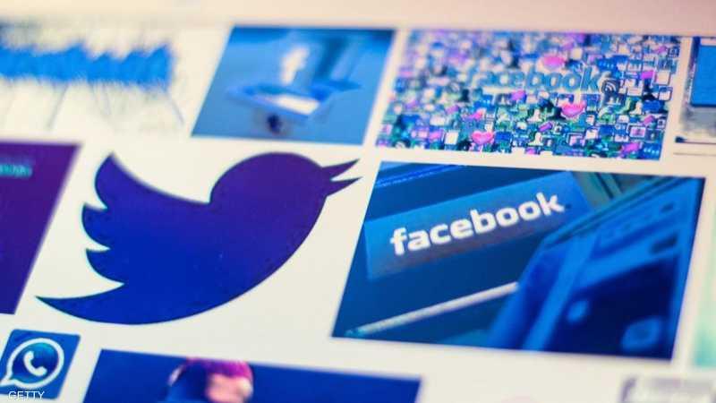"""البيت الأبيض """"ينتقم"""" """"فيسبوك"""" و""""تويتر"""" 1-1175589.jpg"""