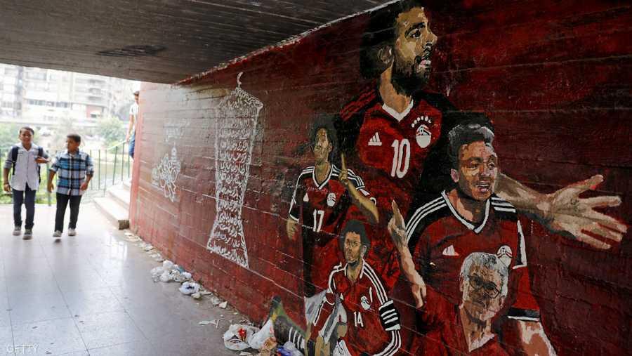 رسم لصلاح ونجوم منتخب مصر في القاهرة