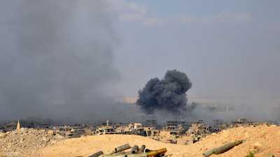 """سوريا.. ضربات جوية روسية توقع 21 قتيلا في صفوف """"داعش"""""""