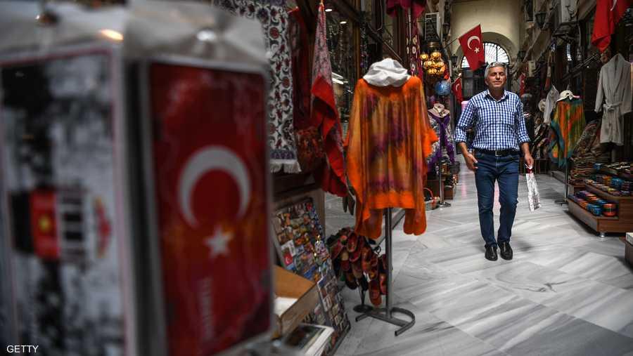 تركيا تواجه أزمة اقتصادية طاحنة