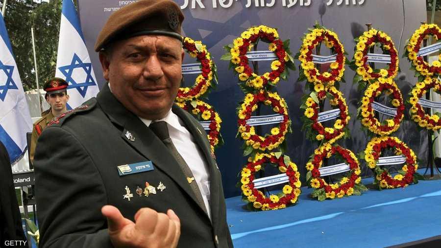 رئيس أركان الجيش الإسرائيلي غادي إيزنكوت