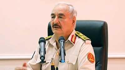 حفتر يتعهد بالعفو عمن يلقون السلاح من ميليشيات طرابلس