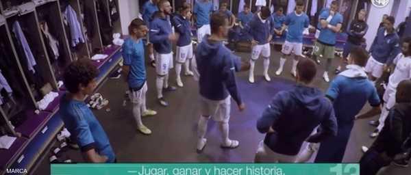 قبل مغادرة ريال مدريد.. رونالدو ودع زملاءه بـ4 كلمات