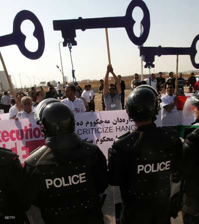 متظاهرون من أكراد إيران يحتجون ضد إعدام النشطاء - أرشيفية