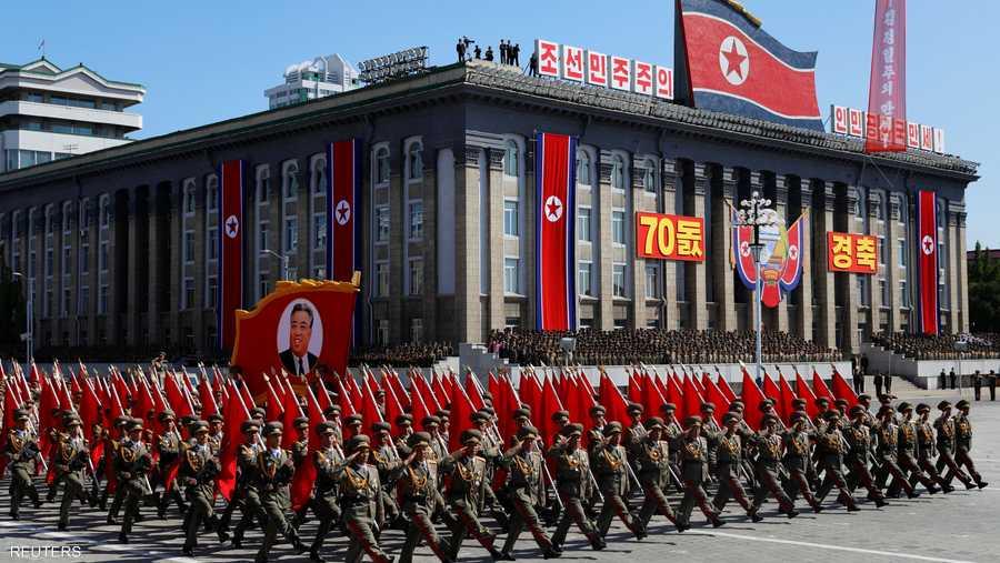 موضوع احتفالات العام توحيد شبه الجزيرة الكورية المقسّمة