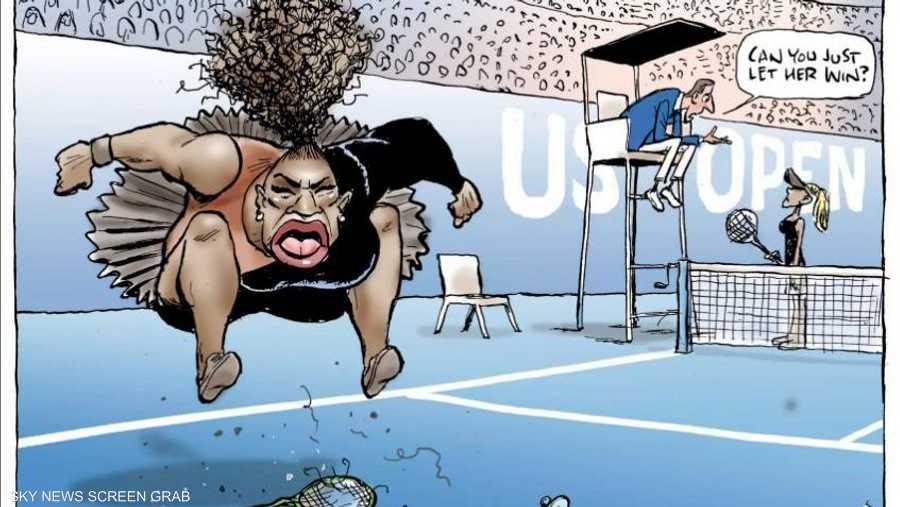 الكاريكاتير سخر من سيرينا وليامز