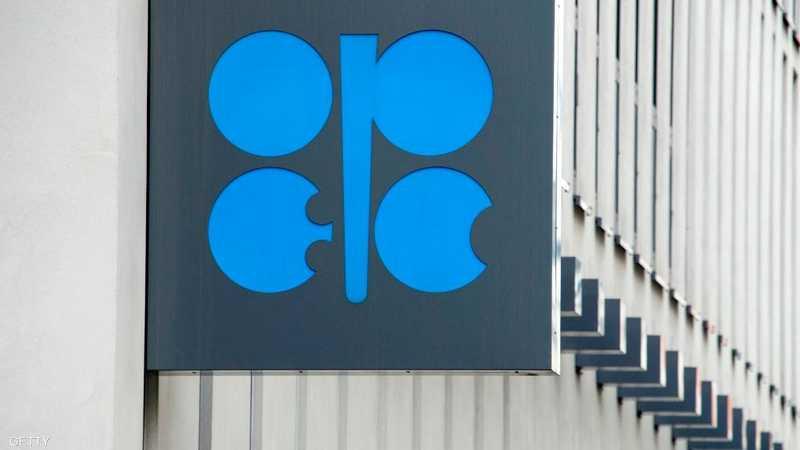 النفط يرتفع في ظل تخفيضات تقودها أوبك