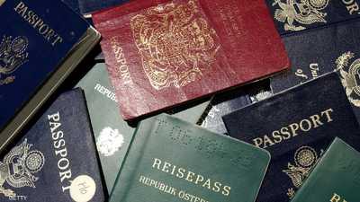 أقوى جوازات السفر في العالم لعام 2021.. ما هي؟