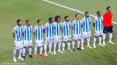 بيراميدز يتلقى ثاني هزيمة في الدوري المصري