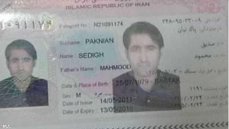 صور لهويات بعض الإيرانيين المقبوض عليهم
