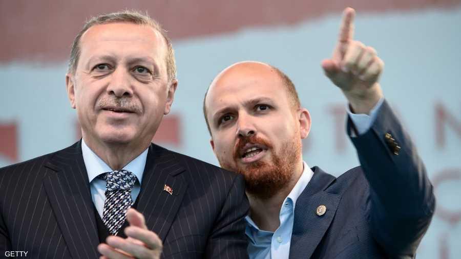 أردوغان وابنه بلال - أرشيفية