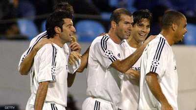 ريال مدريد.. ثُلث مليار دولار من أجل