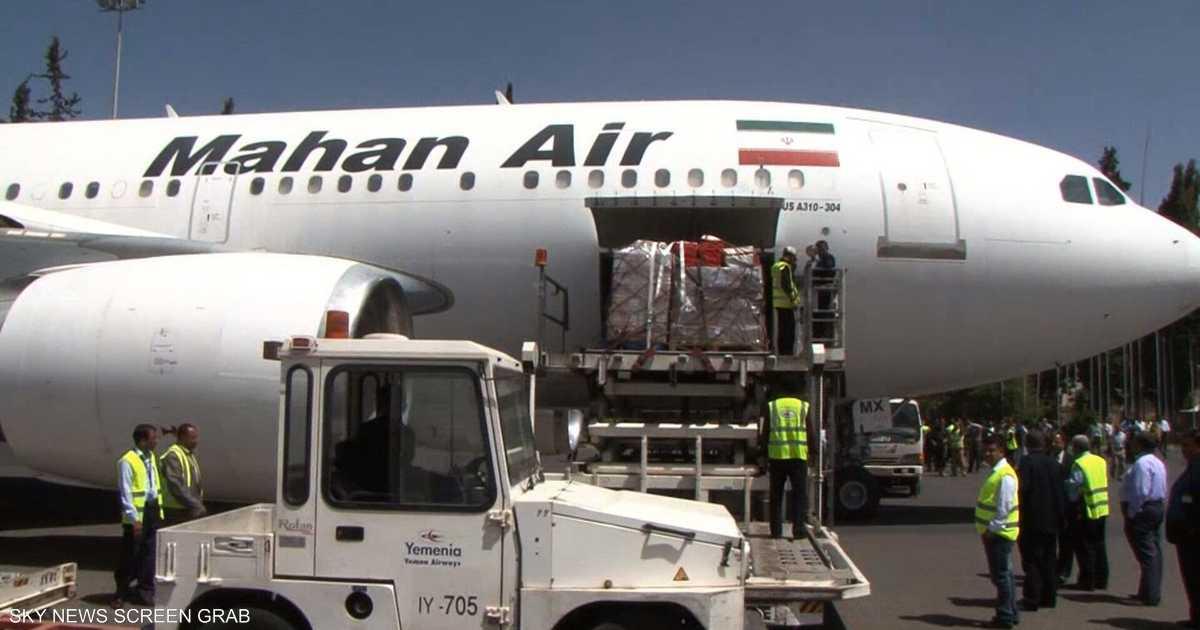 فرنسا تحظر رحلات طيران إيرانية لنقلها جنودا وأسلحة إلى سوريا