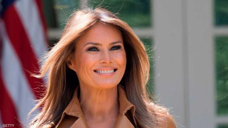 السيدة الأولى في الولايات المتحدة ميلانيا ترامب