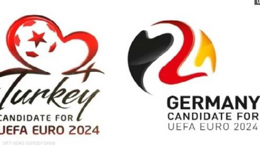ألمانيا وتركيا تتنافسان على استضافة يورو 2024