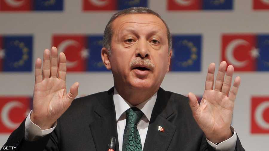 أردوغان لم يلبي المتطلبات الديمقراطية للانضمام إلى الاتحاد
