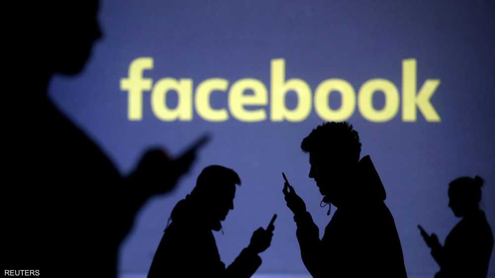 فيسبوك تتعرض لاختراق أمني مليون حساب