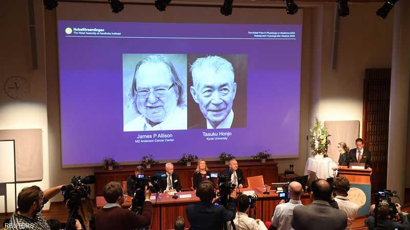 فوز جيمس أليسون وتاسوكو هونغو بجائزة نوبل للطب