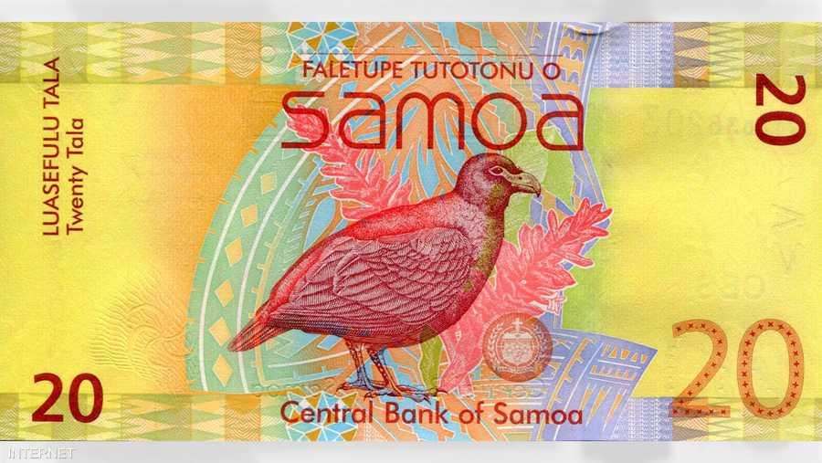 20 تالا من ساموا