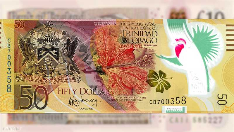 50 دولار - ترينيداد أند توباغو