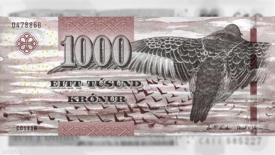 1000 كرونر - جزر فارو