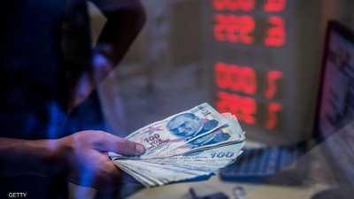 تباطؤ نمو الاقتصاد التركي إلى 1.6 المئة في الربع الثالث
