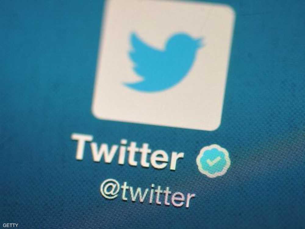 تويتر يلمح إلى أن خدماته في المستقبل لن تكون مجانية.
