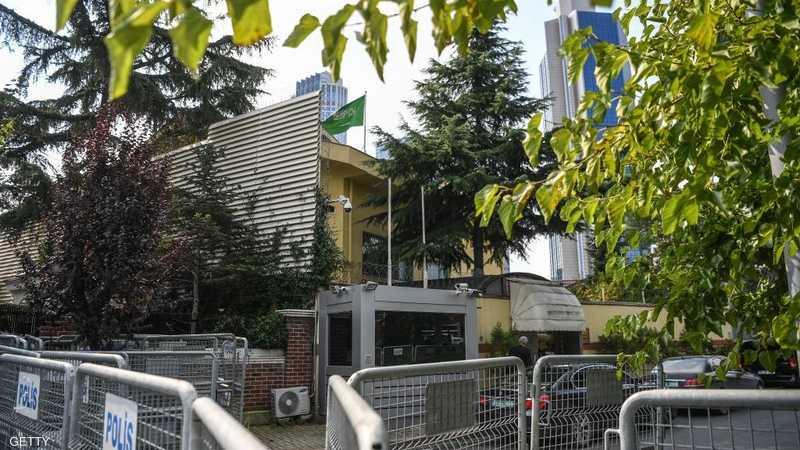 قنصلية السعودية في إسطنبول تتابع 1-1187904.jpg
