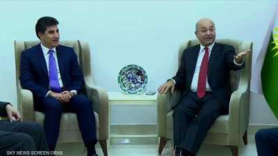 أكراد العراق.. رئاسة البلاد وخلافات الإقليم