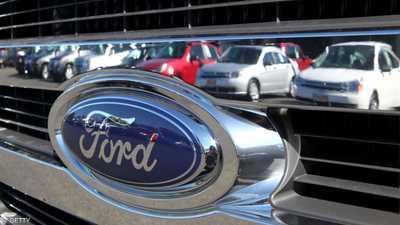 فورد تستدعي أكثر من مليون سيارة بسبب