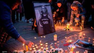 تطورات جديدة في قضية الصحفية البلغارية القتيلة