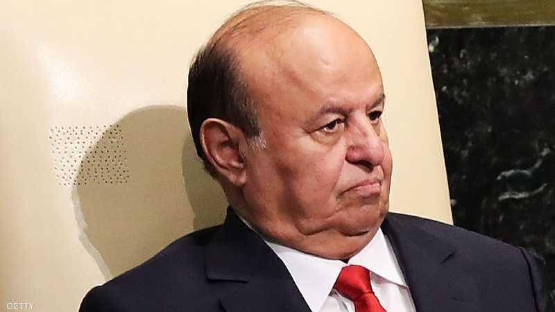 هادي: إيران تدعم أطرافاً جنوبية على غرار دعمها للحوثيين 1-1190724.JPG