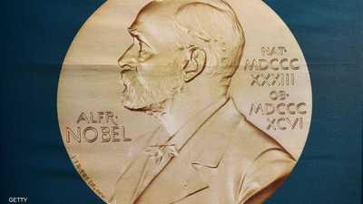نوبل تفتتح أسبوع توزيع الجوائز.. وتبدأ بالطب