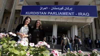 الإعلان عن نتائج انتخابات برلمان كردستان العراق