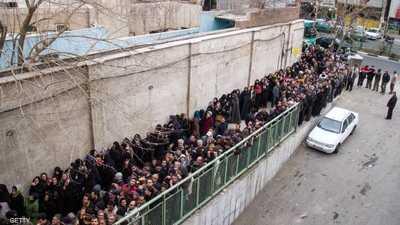 الفقر يجتاح إيران.. والأزمات تعصف بالنظام