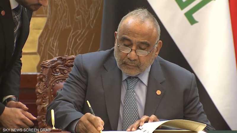 برلمانيون عراقيون: إعلان التشكيلة الوزارية خلال أيام
