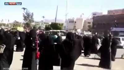 تظاهرة نسائية في صنعاء تندد بممارسات الحوثيين