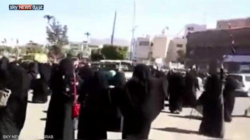 تظاهرة نسائية جديدة في صنعاء