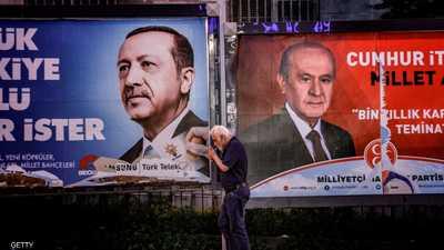 أردوغان يتلقى ضربة سياسية من أقوى حلفائه