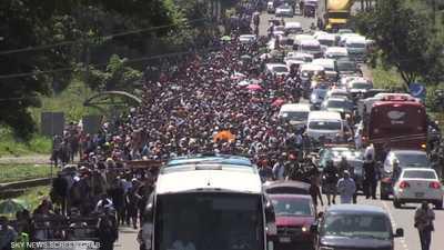 ترامب: قافلة المهاجرين تشكل حالة طوارئ وطنية