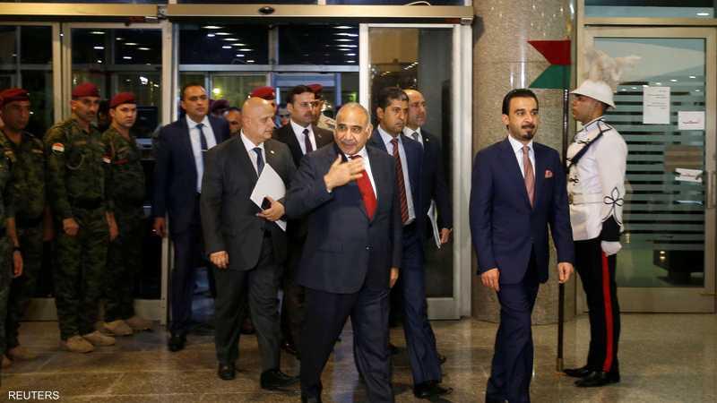 العراق.. عبد المهدي يلغي مناصب نواب رئيس الوزراء 1-1193925.JPG